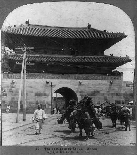 The east gate of Seoul, Korea