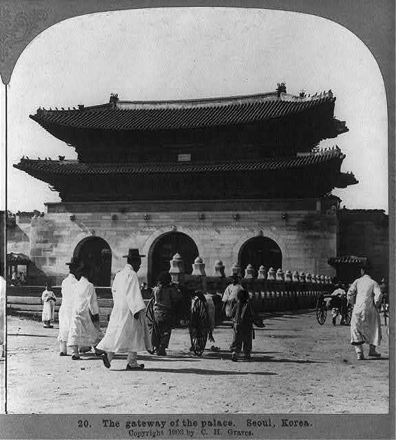 The gateway of the palace, Seoul, Korea