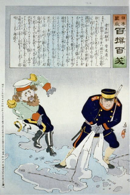 [A Russian officer and a Japanese officer are standing on a large map, the Japanese officer has pulled up a piece of the map causing the Russian officer to slip and fall]