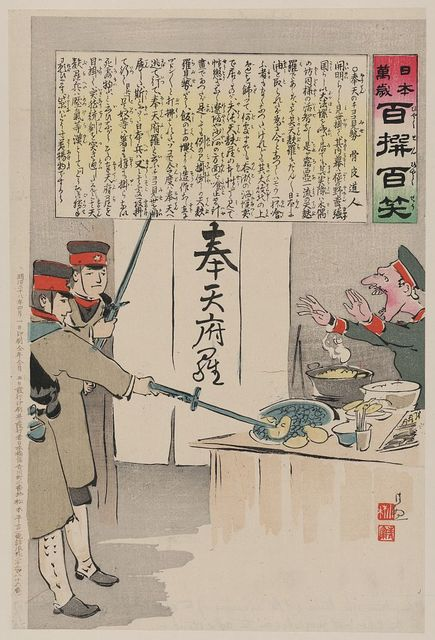 [A Russian soldier protests as two Japanese soldiers interrupt his dinner preparations]