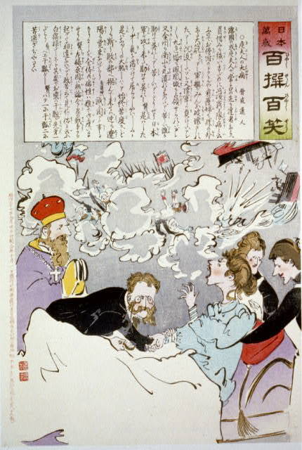 [A Russian woman is having a nightmare showing disasterous defeats of the Russian army and navy on all fronts in the war against Japan; she is being attended to by a doctor who is taking her pulse, two maids, and a member of the clergy, possibly a bishop]