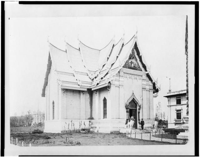 [Exterior of Siam (Thailand) exhibit building, Louisiana Purchase Exposition, St. Louis, Missouri]