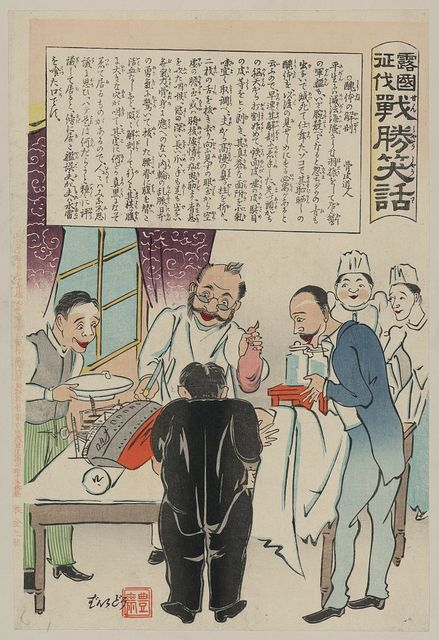 [Human figure with Russian battleship for a head being operated on by Japanese surgeons]