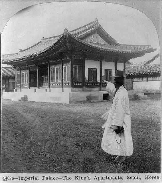 Imperal Palace - the King's apartments, Seoul, Korea