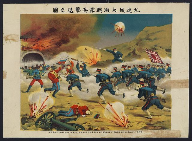 [Japanese and Russian soldiers in fierce battle at Chiu-tien-Ch'eng, Manchuria (the battle of Yalu River)]