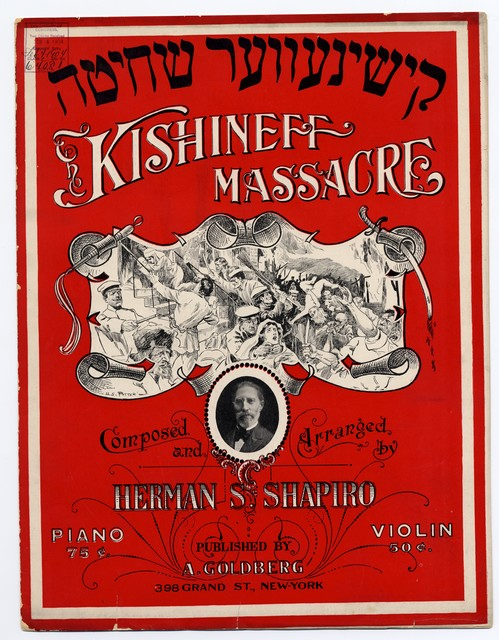Kishineff massacre