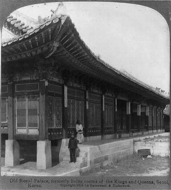Old Royal Palace, formerly living rooms of the Kings and Queens, Seoul, Korea