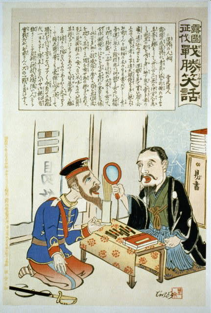 [Russian officer talking to a Chinese or Korean bookseller]