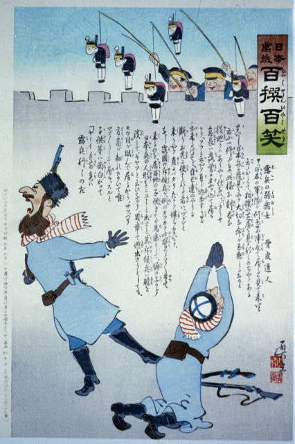 [Russian soldiers frightened by toy figures of Japanese soldiers hanging by strings]