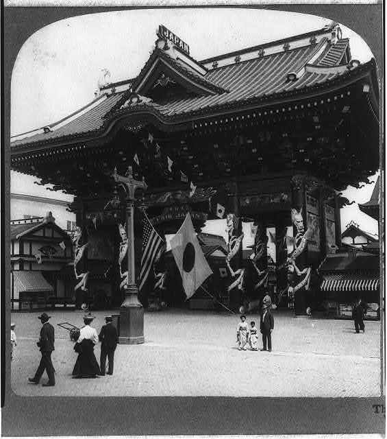 """The Far East in America - stately pagoda-roofed gateway to """"Fair Japan,"""" World's Fair, St. Louis, U.S.A."""