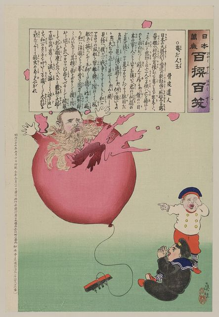 [Two children wearing sailor outfits are playing with a balloon tethered to a Russian battleship, the balloon has burst revealing the head of a Russian admiral or czar and the battleship has been sunk, the Russian child, standing, pointing to the balloon, is crying, the Japanese child, sitting, is joyfully clapping]
