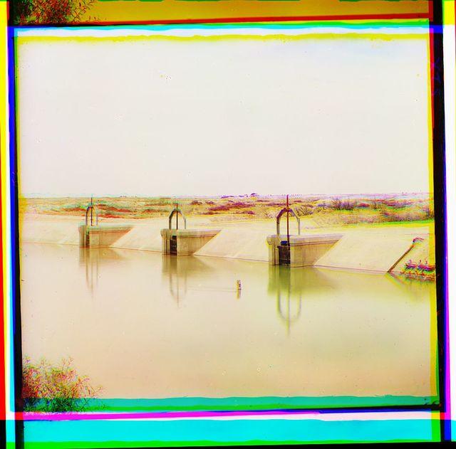[Dam facilities]