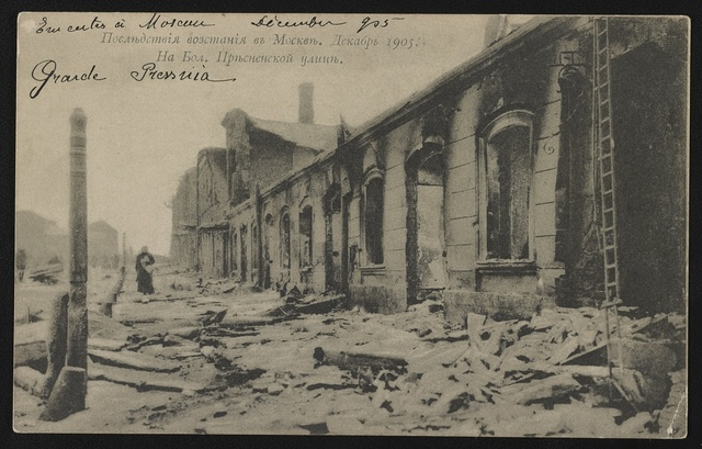 [Great Presnia Street, Moscow, in ruins after uprising of December 7-17, 1905]