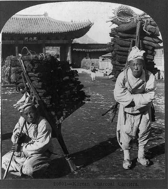 Korean charcoal carriers