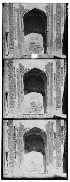 Nisha zadneĭ sti︠e︡ny v prokhodi︠e︡ mertvykh. Samarkand