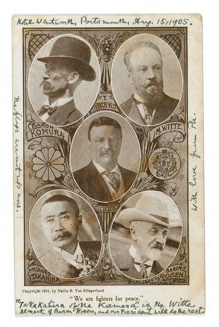 "[Portraits of envoys at the Portsmouth Peace Conference, Baron Komura and Kogoro Takahira (left), M. Witte and Baron Rosen (right), and President Theodore Roosevelt (center). Written at bottom of card ""We are fighters for peace"""