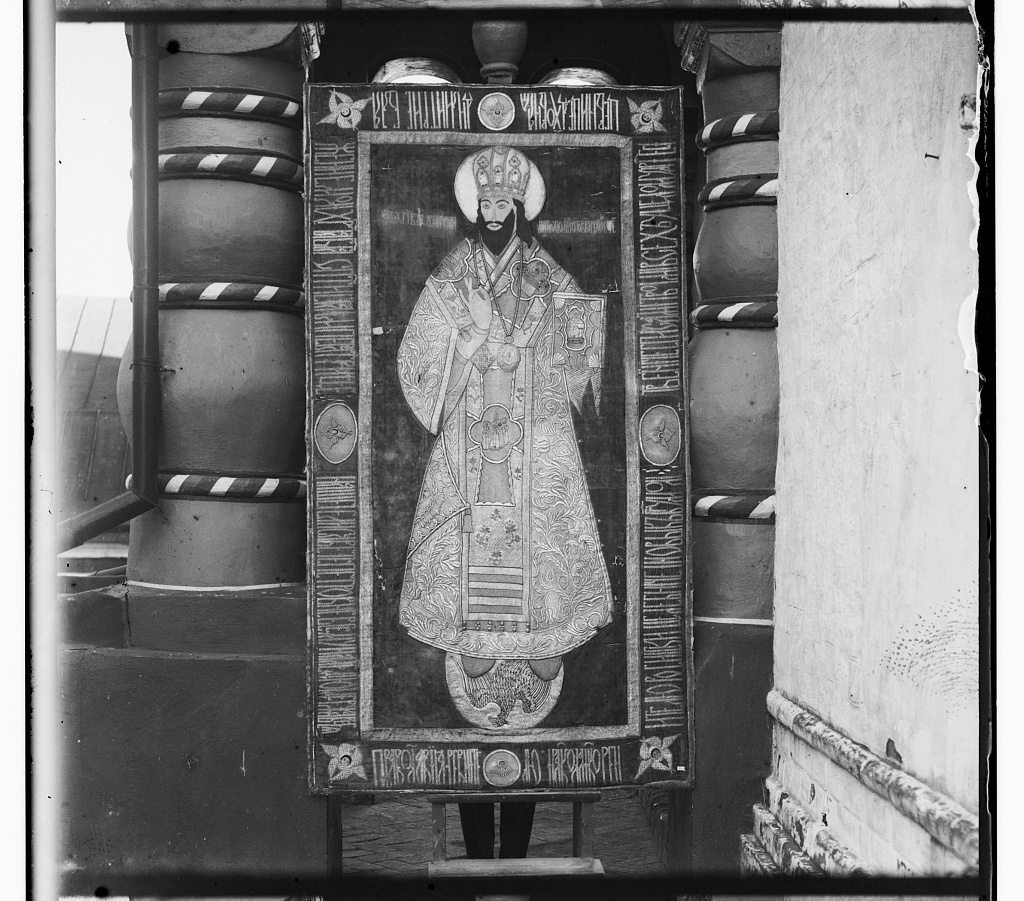 [Religious painting or tapestry showing a bearded man wearing crown and robe]