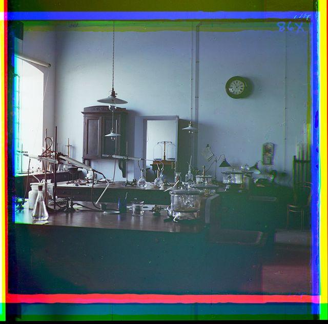 [Scientific laboratory]