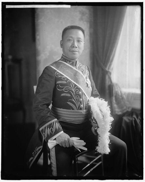 SHAH, KAI FU. MINISTER