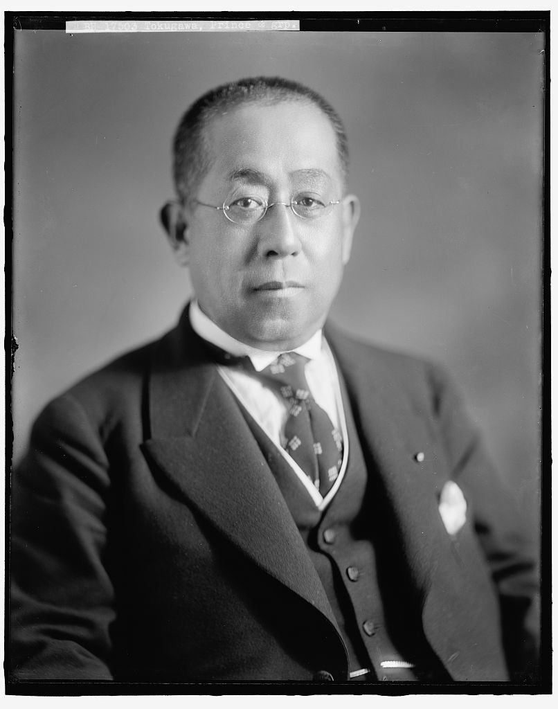 TOKUGAWA, PRINCE. PRINCE