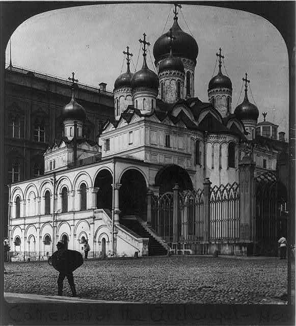 Cathedral of the Archangel, Moscow, Russia