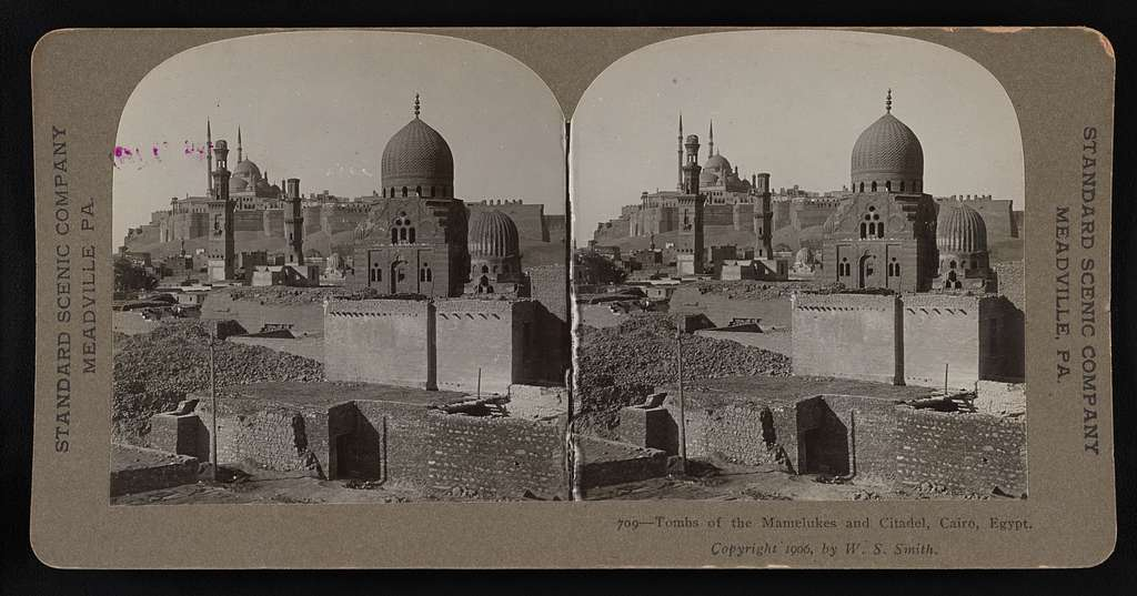 Tombs of the Mamelukes and Citadel, Cairo, Egypt