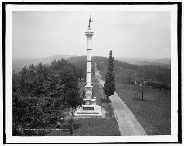Illinois Monument, Missionary Ridge, Tenn.