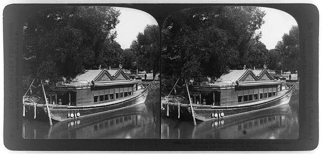State barge of the emperor on the Yu-Ho Canal, which connects the Summer Palace with Peking, China