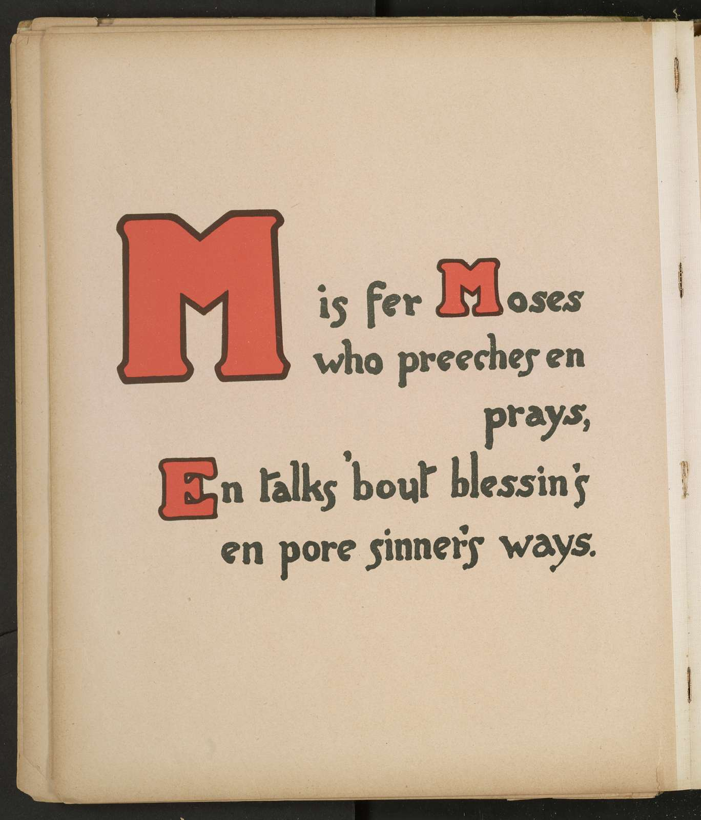 ABC in Dixie : a plantation alphabet