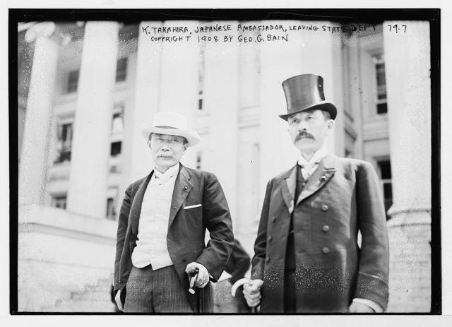 K. Takahire, Japanese ambassador, leaving State Dept. with unidentified gentleman, Washington
