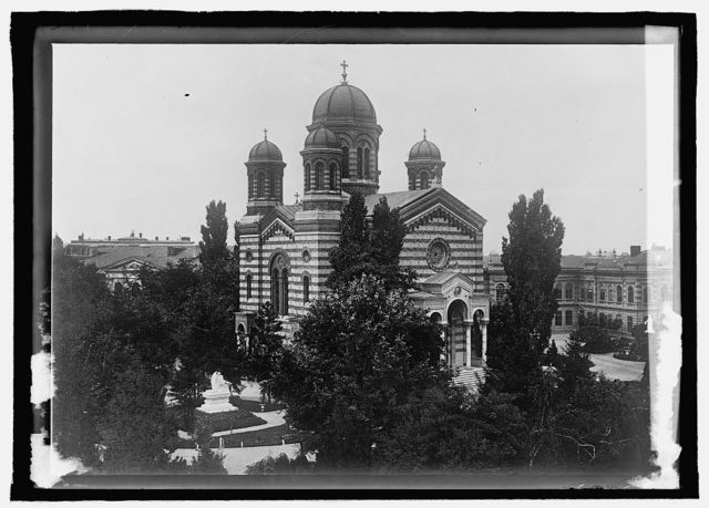 Romania. Church of Doma Belascha, Bucharest