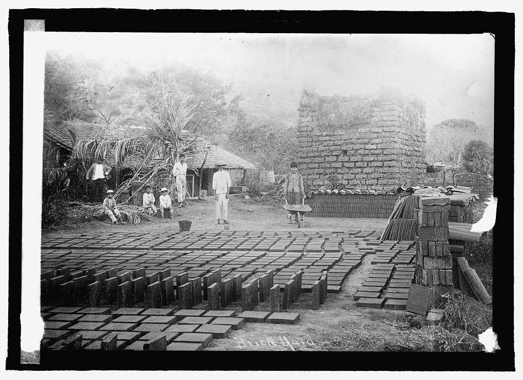 Brick yard, San Salvador