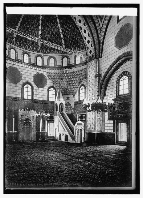 Interior of Mosque at Sarajevo, Bosnia where Arch Duke Francis Ferdinand & his wife were assassinated