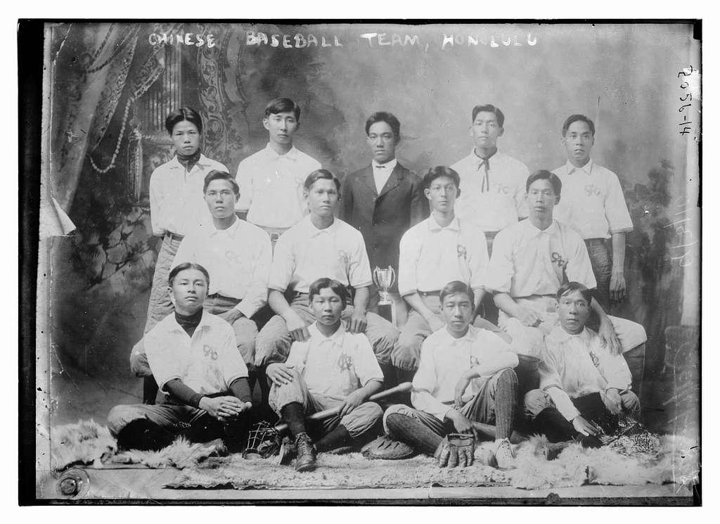 Chinese baseball team, Honolulu