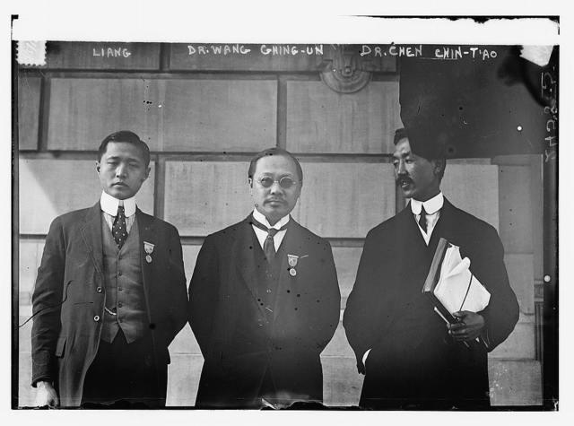 Liang; Dr. Wang Ching-un; Dr. Chen Chin-T'ao