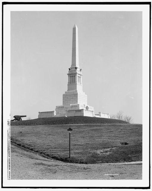 Mississippi State Memorial, Vicksburg, Miss.