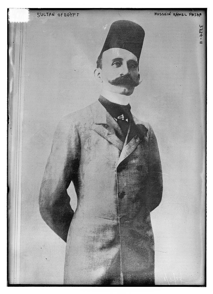 Sultan of Egypt -- Hussein Kamel Pasha - PICRYL Public Domain Image