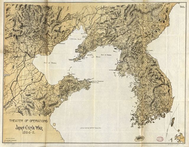 Theater of operations, Japan-China War, 1894-5 /