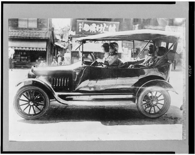 First women chauffeurs of Japan