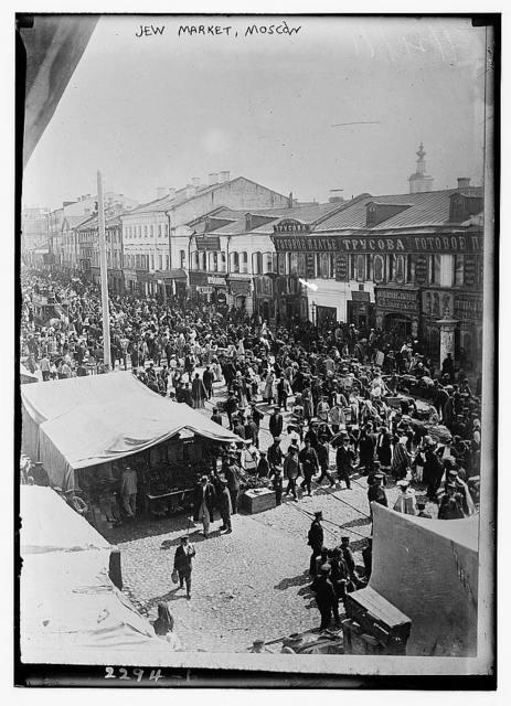 Jew [i.e., Jewish] Market, Moscow