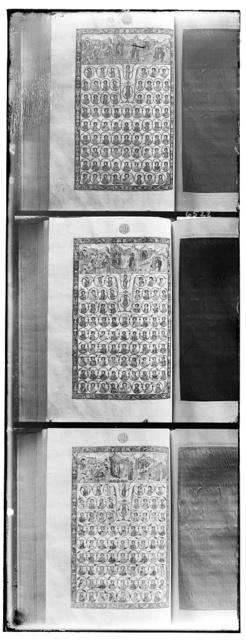Snimok iz Evangelīi︠a︡ 1603 g. V riznit︠s︡i︠e︡ Ipatʹevskago monastyri︠a︡. Kostroma
