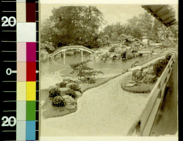The garden of Sambo-In