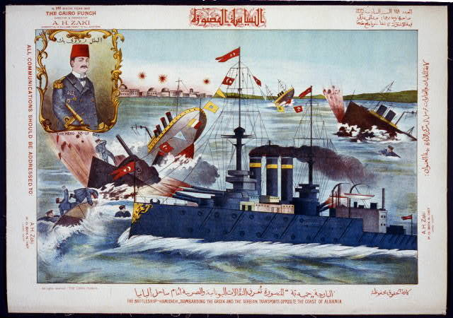 "The battleship ""HAMIDEH"" bombarding the Greek and the Serbian transports opposite the coast of Albania, [with insert of the hero Ra-Uf Bey]"