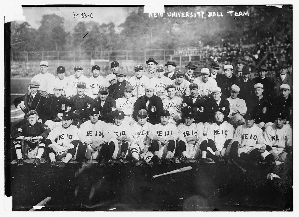 Keio University ball team