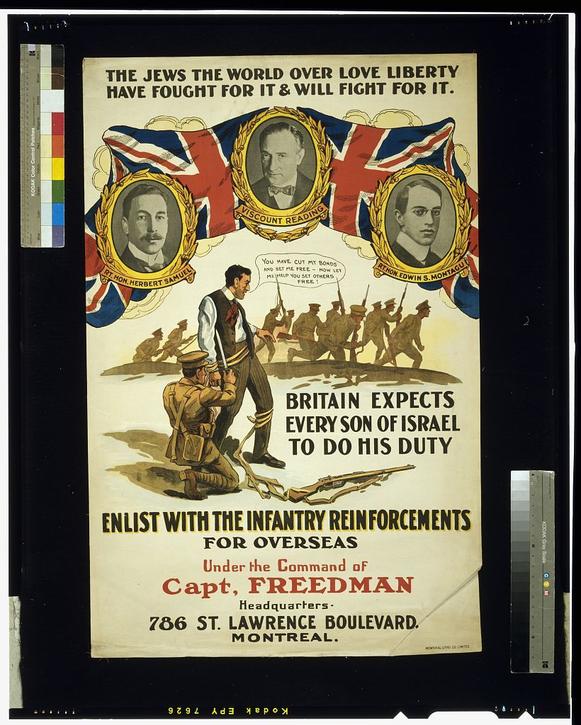 The Jews the world over love liberty, have fought for it & will fight for it ... enlist with the infantry Reinforcements