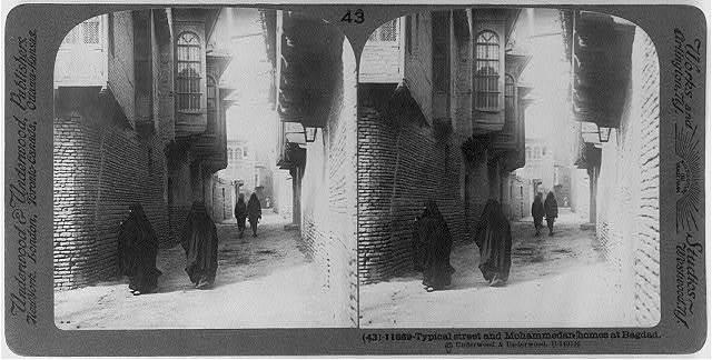 Typical street and Mohammedan homes at Bagdad