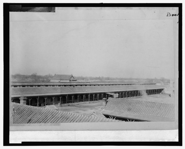 Peking, U.S. barracks for the Legation guard
