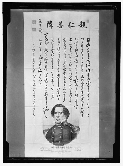 PERRY, MATTHEW C., COMMODORE, U.S.N. JAPANESE 'DODGER' WITH HIS PICTURE