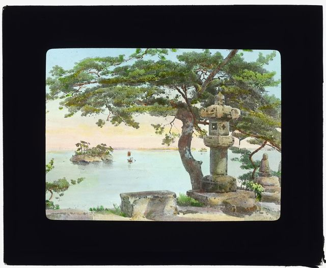 "[Reproduction of illustration: ""Pine-Tree at Matsushma""]"