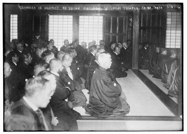 Services in Memory of Baron Matsuda, Seishoji Temple, Shiba, Tokyo